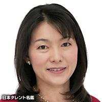 中村 尚子(ナカムラ ナオコ)