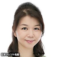 南場 千絵子(ナンバ チエコ)