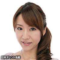 西川 宏美(ニシカワ ヒロミ)