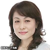 溝上 真紀子(ミゾガミ マキコ)