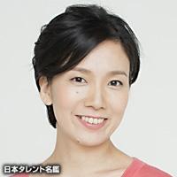 高島 由紀子(タカシマ ユキコ)