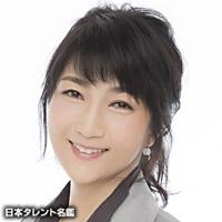 鈴木 万由香(スズキ マユコ)