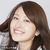 長手 絢香(ナガテ アヤカ)