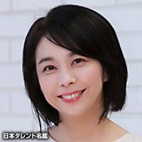 上釜 ゆき子(ウエガマ ユキコ)