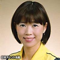 植野 恵美子(ウエノ エミコ)