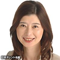 尾川 直子(オガワ ナオコ)