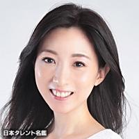 奥窪 峰子(オククボ ミネコ)