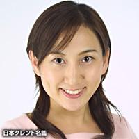 川畑 亜紀(カワバタ アキ)