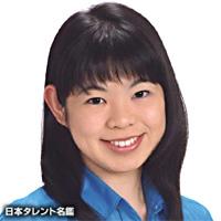 木村 恵子(キムラ ケイコ)
