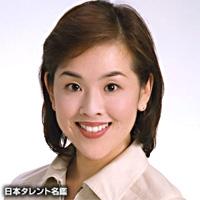 土屋 明子(ツチヤ アキコ)