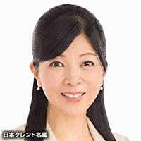 藤沢 礼子(フジサワ レイコ)