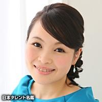 星野 美恵子(ホシノ ミエコ)