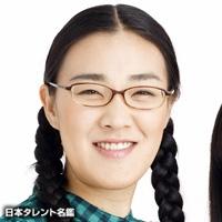 白鳥 久美子(シラトリ クミコ)