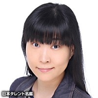 すずき けいこ(スズキ ケイコ)
