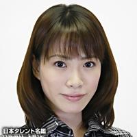 吉田 麻梨紗(ヨシダ アリサ)