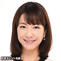 佐々木 聡美(ササキ サトミ)