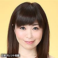 崎濱 綾子(サキハマ アヤコ)