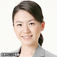 中山 美奈(ナカヤマ ミナ)