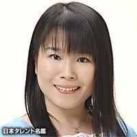 成廣 典恵(ナリヒロ ノリエ)