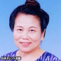 田仲 洋子(タナカ ヨウコ)