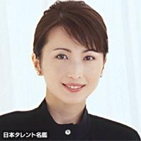 白木 久美子(シラキ クミコ)