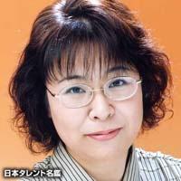 すずき 紀子(スズキ ノリコ)
