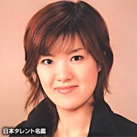 荒井 小夜子(アライ サヨコ)