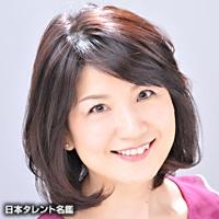 木島 京子(キジマ キョウコ)