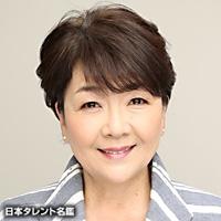 白井 京子(シライ キョウコ)