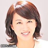 藤井 千佳子(フジイ チカコ)