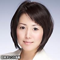 松田 京子(マツダ キョウコ)