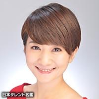 横内 美紗(ヨコウチ ミサ)