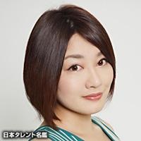 多田 あさみ(タダ アサミ)