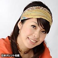 澤 美代子(サワ ミヨコ)