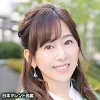 大浦 理子(オオウラ ミチコ)