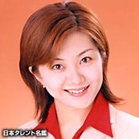 藤村 真知子(フジムラ マチコ)