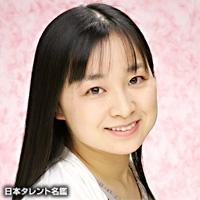 中根 久美子(ナカネ クミコ)