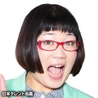 本田 あやの(ホンダ アヤノ)