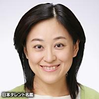 喜田 智津子(キダ チヅコ)