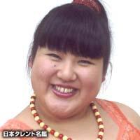 車田 妙子(クルマダ タエコ)
