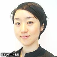 吉原 朱美(ヨシハラ アケミ)