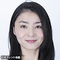 高田 郁恵(タカダ イクエ)
