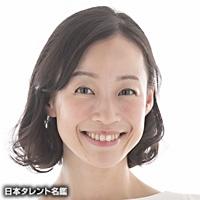 廣田 遥(ヒロタ ハルカ)