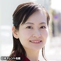 今村 有希(イマムラ ユキ)