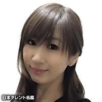 井村 麻美(イムラ アサミ)