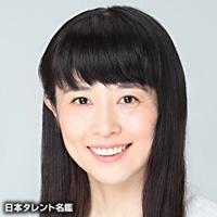 松元 夢子(マツモト ユメコ)