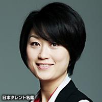 北川 久仁子(キタガワ クニコ)