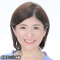 大矢 純子(オオヤ ジュンコ)