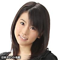 若木 萌(ワカキ モエ)