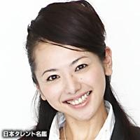 幸地 尚子(コウチ タカコ)